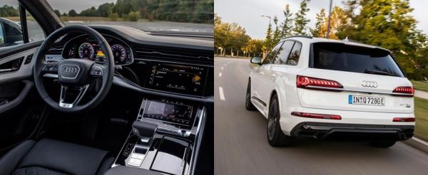 Кроссовер Audi Q7 60 TFSI e последовал постопам гибрида A8